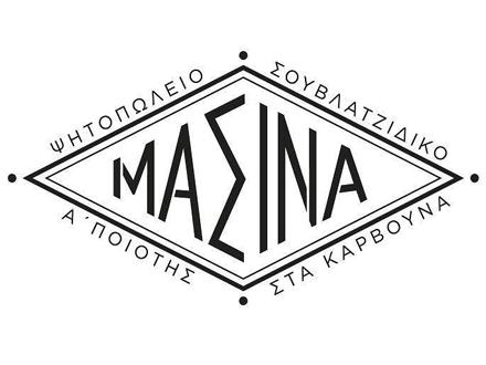 Masina_150