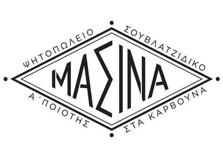 Masina_72